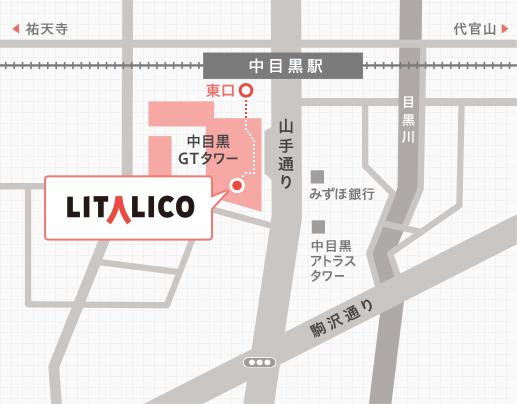 アクセスマップ 株式会社litalico