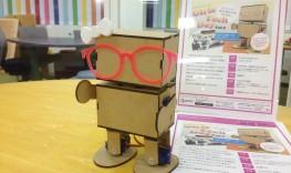 Qremo_robot