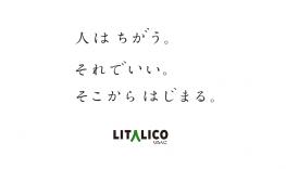 litalico_ogp_c