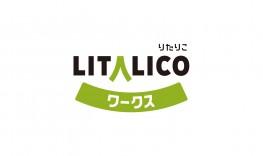 WP_LITALICOワークス
