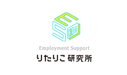 thum_employment_support